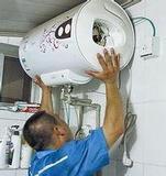 南京光芒热水器售后维修